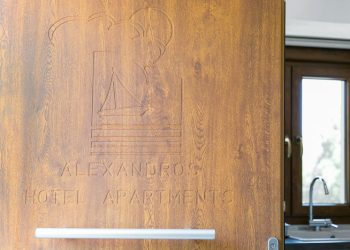alexandroshotel.gr-E4-19